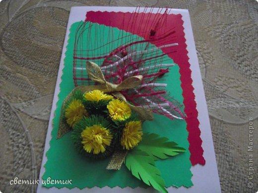открытка на день рождения фото 1