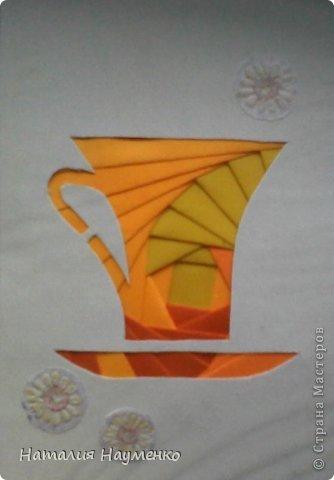 Чашечки фото 2