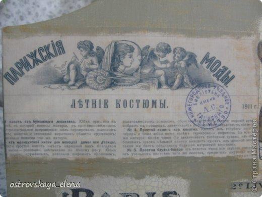 """Комплект для """"белошвейки"""". фото 10"""