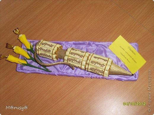 Всем здрассттииии!!!!!!!!!!!!!!!!!!! Вот такие подарки я сделала нашим учителям предметникам. Три дня не покладая ручек. И зачем спрашивается я согласилась войти в род.комитет)))))))))))))))) фото 11
