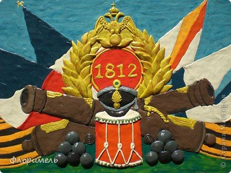К двухсотлетию Бородинской битвы фото 2