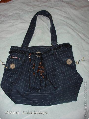 Сумка для мамы из джинсов с кожаным ремешком.  фото 2