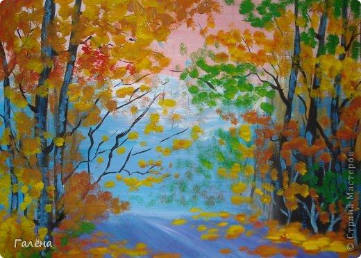 Здравствуйте,мои дорогие Мастера и Мастерицы!На улице красивейшая золотая осень.Так и хочется взять краски,кисти и писать,писать.Мы с ребятишками на уроках ИЗО тоже рисуем на тему золотой осени.Вот приготовила для них осенний пейзаж.Достаточно простой,поэтому он может пригодится начинающим юным художникам.Кто сомневается в своих силах и умении,попробуйте,у Вас обязательно получится!!! фото 10