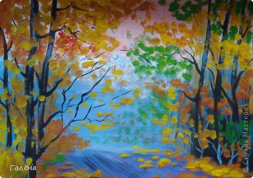 Здравствуйте,мои дорогие Мастера и Мастерицы!На улице красивейшая золотая осень.Так и хочется взять краски,кисти и писать,писать.Мы с ребятишками на уроках ИЗО тоже рисуем на тему золотой осени.Вот приготовила для них осенний пейзаж.Достаточно простой,поэтому он может пригодится начинающим юным художникам.Кто сомневается в своих силах и умении,попробуйте,у Вас обязательно получится!!! фото 11
