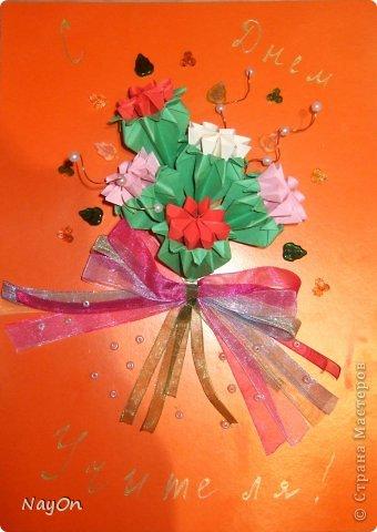 Конечно главный праздник октября для школьника - День Учителя.  фото 1