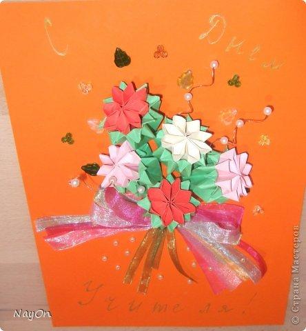 Конечно главный праздник октября для школьника - День Учителя.  фото 2