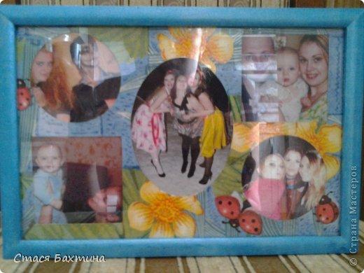 Рамочка с фото в подарок подруге...она в Питер жить уехала...и я подумала,что ей там без нас всех будет грустно)))) рамка покрашена перламутровой краской....внутри декупаж-полянка))))  фото 1