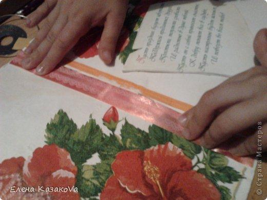 """Дебютничаем))) Во-о-от...Решил мой девятилетний детюшик поздравить учтельницу любимую))) И появился у нас первый опыт в...ну уж не знаю, к какой технике отнести Ксюшину открытку, но в реалии получилось довольно мило..для первого-то раза))) Фотоаппарат бессовестный правда нас вчера """"кинул""""..пришлось на телефон снимать, так что качество изображения не совсем """"айс"""". Мама , то бишь я, подбрасывала идейки, а Ксюшка добросовестно их воплощала))) фото 24"""