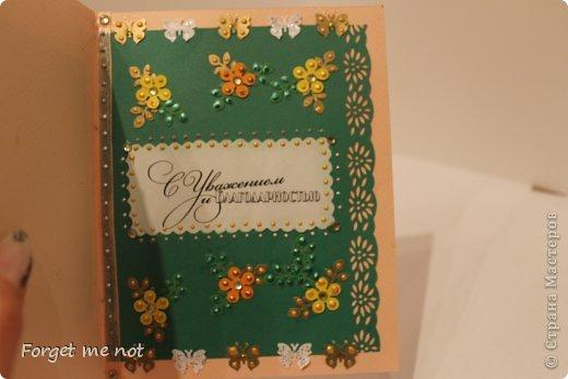 Нашим дорогим учителям с наилучшими поздравлениями)))  фото 9