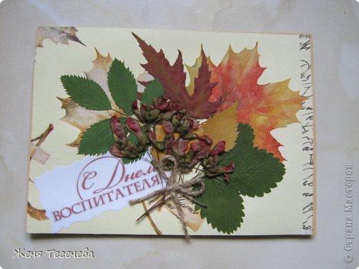 Вот такие открыточки мы подарили дочкиным воспитателям. фото 2
