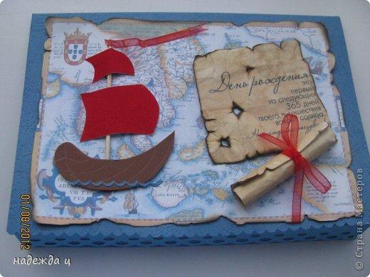 кораблик для племянников фото 1