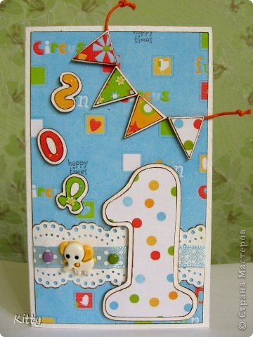 открытки день рождения 4 года: