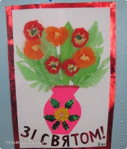 Всех коллег поздравляю с Днём учителя.К моим поздравлениям присоединяются мои третьеклашки, которые являются авторами этих работ. Такой неожиданный цветочек я получила в подарок от Ванечки Кафтанатий.Приятно то , что Ванечка, будучи очень умным мальчиком, никак не дружил с бумагой и ножницами, а в этом году первый организатор в исполнении поздравлений ко Дню учителя. фото 11