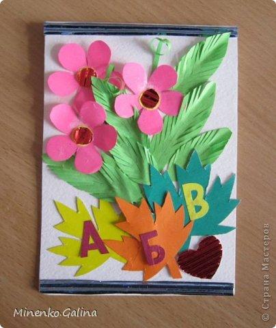 Всех коллег поздравляю с Днём учителя.К моим поздравлениям присоединяются мои третьеклашки, которые являются авторами этих работ. Такой неожиданный цветочек я получила в подарок от Ванечки Кафтанатий.Приятно то , что Ванечка, будучи очень умным мальчиком, никак не дружил с бумагой и ножницами, а в этом году первый организатор в исполнении поздравлений ко Дню учителя. фото 14