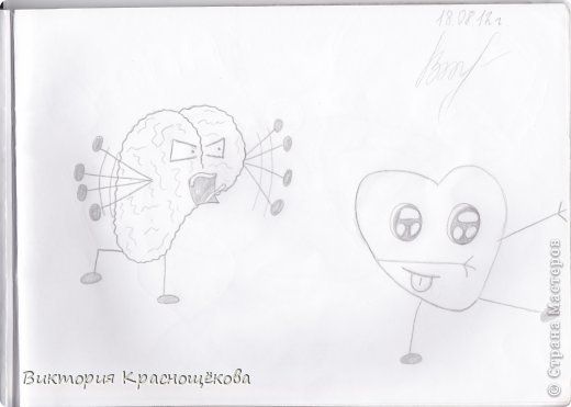 Опять рисунки:) фото 4