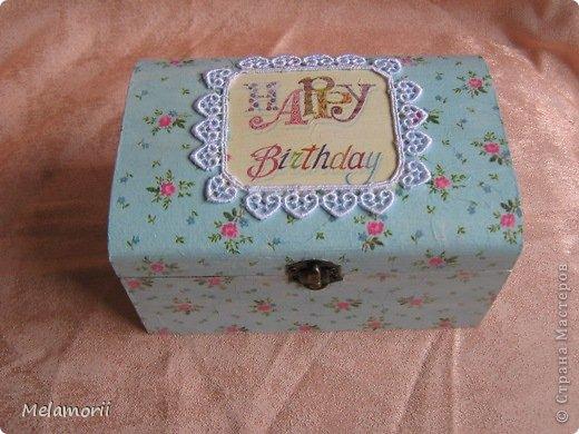 Шкатулка была изготовлена в подарок на день рождения девочке-подростку. фото 1