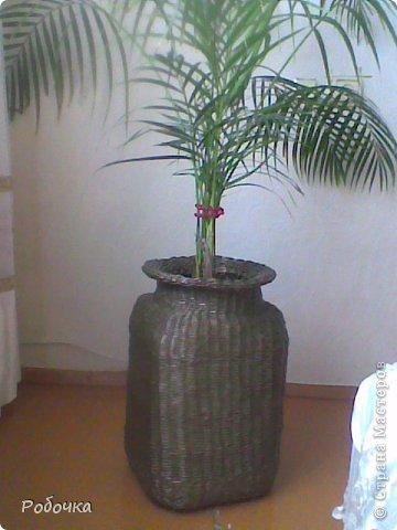 Добрый вечер, рукодельницы! Очередная ваза под пальму задумывалась более интересной, но потом я потеряла к ней интерес, вот что получилось.  фото 1