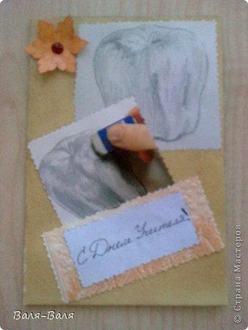 Старшая дочка учится во 2 классе и вот такие открыточки-малютки сделала на день учителя. фото 3