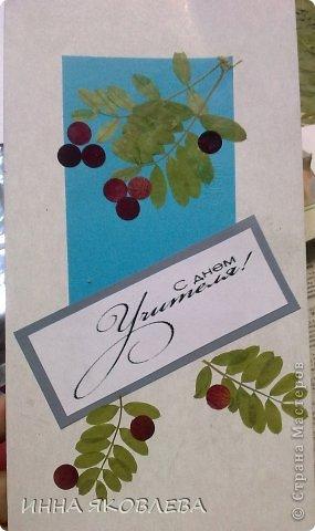 Вот такие открытки мы сделали любимым учителям! фото 3