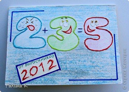 Представляю вам серию открыток в технике изонить. Вышивали выпускники в подарок учителям. Весёлый компьютер для учителя информатики фото 3