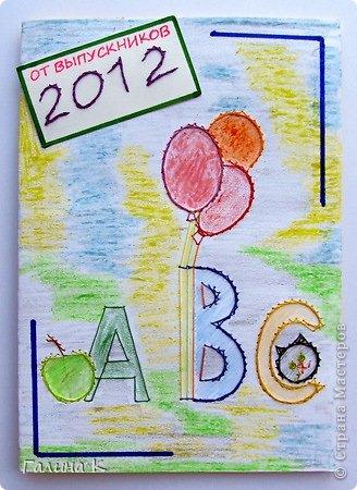 Нарисовать открытку для учителя своими руками