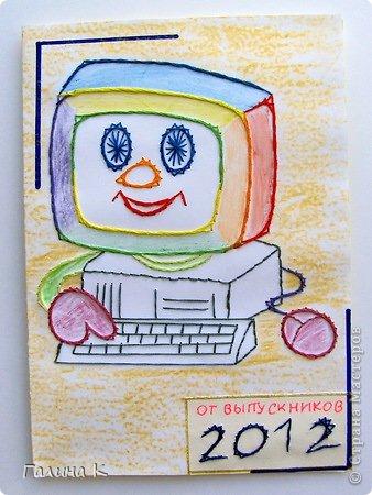 Поздравительная открытка по информатике, открытки новый год