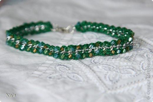 Двусторонняя обвязка цепи, с бисером 3 цветов. Сочный и очень блестит :) фото 1