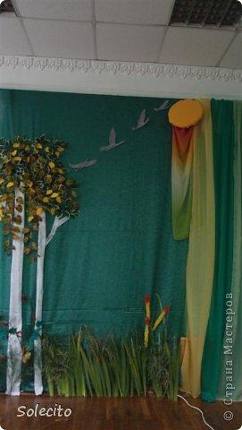 Вот так была украшена сцена на праздник Дня учителя фото 2