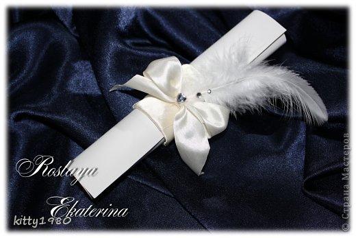 Это приглашение в виде свитка сделала для примера в свадебный салон, куда отдаю на реализацию свои бокалы