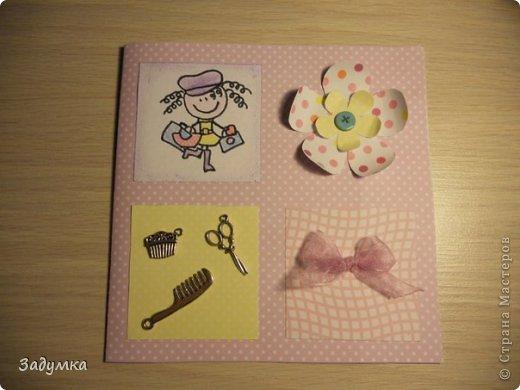Вот такая открыточка получилась на бумажную свадьбу друзей как делать цветочки вот здесь МК Кочевницы https://stranamasterov.ru/node/26506 фото 3