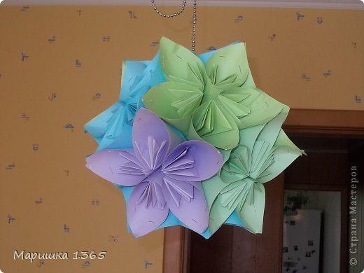 Пробовала из офисной бумаги шар, оригами фото 1