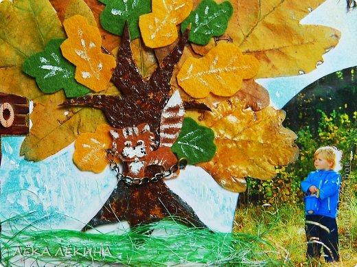 """Итак настало время второго задания по нашему проекту. Деревья у нас в этот раз символичные береза и дуб. Почему символичные - потому что почему то у нас принято при рождении мальчика сажать дуб, при рождении девочки - березку:) Поэтому у нас в саду аж 2 дуба растет! Второе задание : 1. Обязательный элемент - листья 2. Обязательный цвет - желтый (должен присутствовать в работе...не важно его кол-во) 3. Обязательный творческий элемент - рисунок акрилом(можно использовать гуашь, главное непрозрачные краски) ну и наша с ребенком работа, так сказать для вдохновения.... Страничка с дубом сделалась по мотивам Пушкина А.С. """"У Лукоморья...."""" Акриловый рисунок - совенок на дубе том:) Перышки настоящие!  Мелкие листики. желуди и название из фетра.  фото 2"""