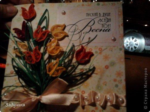 """вдохновлялась здесь https://stranamasterov.ru/node/147637  вот такая открыточка родилась на день рождения девушке, которая празднует д/р в сентябре и любит тюльпаны  я как всегда не успела сфоткать сама, фото от заказчицы перед самым """"дарением"""""""