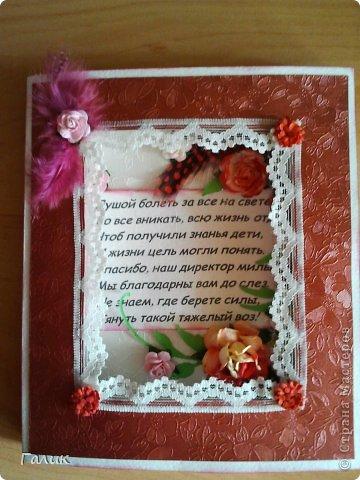 Основа этой коробочки сделана из бумаги дая акварели. Декорирована тиснёной бумагой, перьями,скрап цветами, кружевом. фото 1