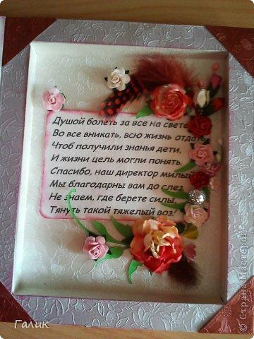 Основа этой коробочки сделана из бумаги дая акварели. Декорирована тиснёной бумагой, перьями,скрап цветами, кружевом. фото 3