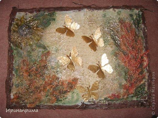 """терра"""" Осенний """" фото 1"""