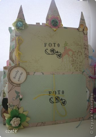 """Фотоальбом """"Замок для принцессы"""" фото 20"""