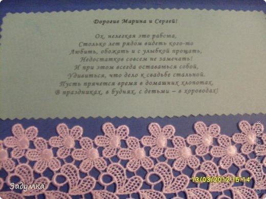 Открыточка на годовщину свадьбы родственникам фото 4