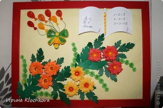 День Учителя !!!  Моя повторюшка  у любимого мастера Ольги Ольшак.