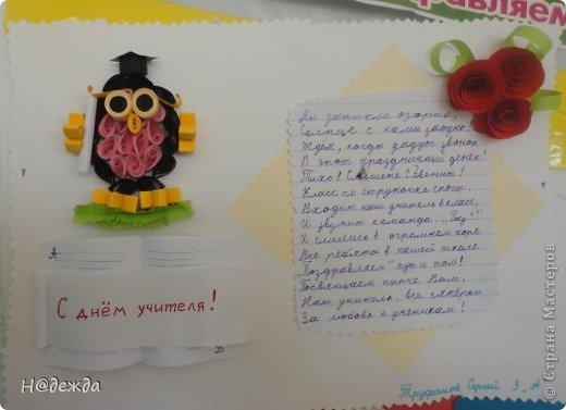Ко дню учителя Вероника делалет подарки сама. Вои в этом году она решила сделать бисерные букетики с цветочками.  фото 14