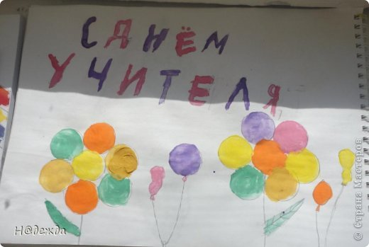 Ко дню учителя Вероника делалет подарки сама. Вои в этом году она решила сделать бисерные букетики с цветочками.  фото 16