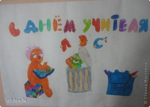 Ко дню учителя Вероника делалет подарки сама. Вои в этом году она решила сделать бисерные букетики с цветочками.  фото 13