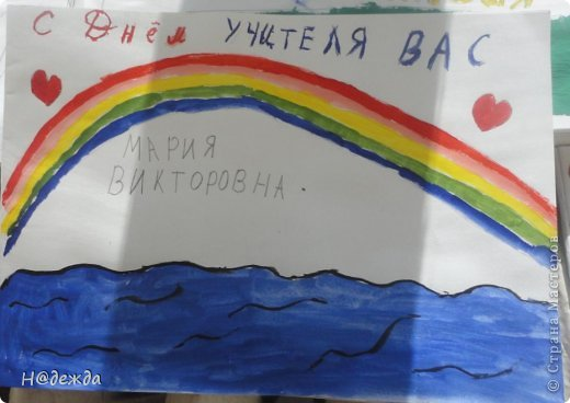 Ко дню учителя Вероника делалет подарки сама. Вои в этом году она решила сделать бисерные букетики с цветочками.  фото 20