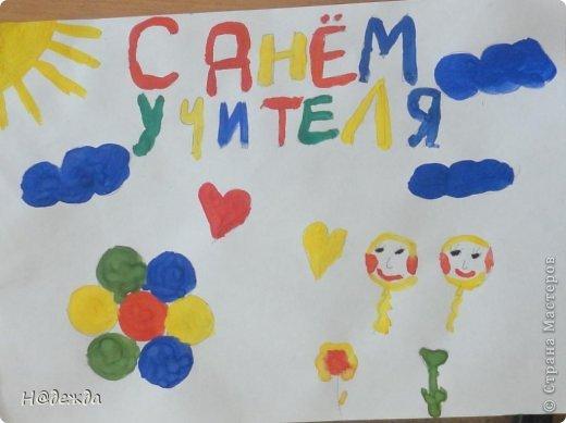 Ко дню учителя Вероника делалет подарки сама. Вои в этом году она решила сделать бисерные букетики с цветочками.  фото 21