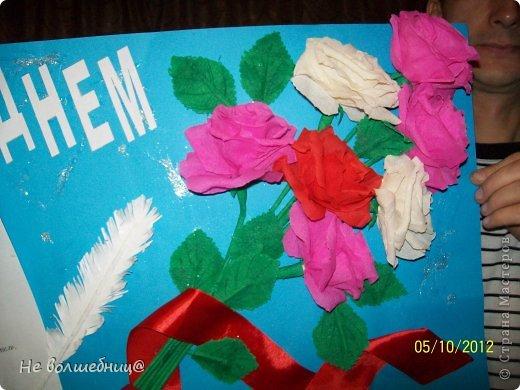 Такой плакат дочери в школу сделала. фото 3