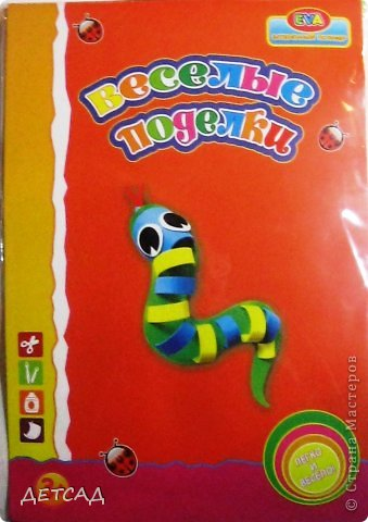 Вот такие змейки!!! фото 2