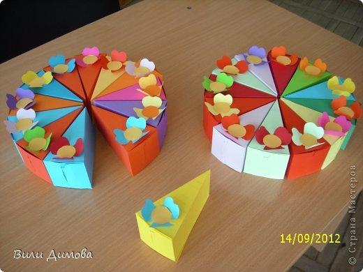 Подарок на день рождения из цветной бумаги и картона