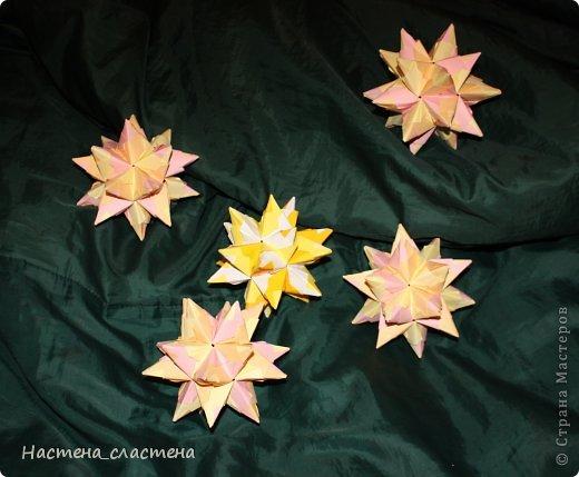 Вот такие кусудамы я подарила учителям в школе Они называются Торнилло, делала из квадратиков 9 см. на 9 см. фото 3