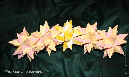 Вот такие кусудамы я подарила учителям в школе Они называются Торнилло, делала из квадратиков 9 см. на 9 см. фото 2