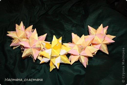 Вот такие кусудамы я подарила учителям в школе Они называются Торнилло, делала из квадратиков 9 см. на 9 см. фото 4